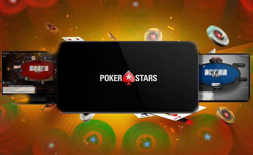 Игровые клиенты PokerStars  для мобильного, планшета, ПК.