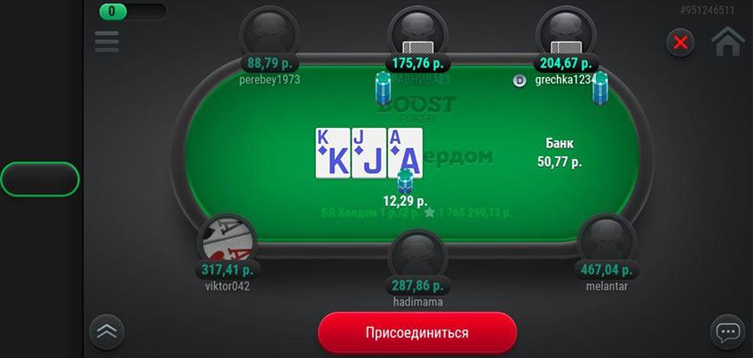 Мобильное приложение для игры Покердом.